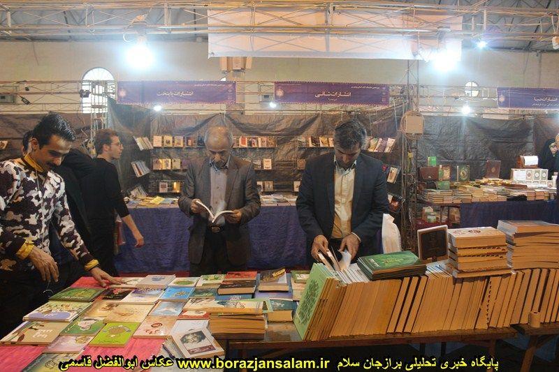۲ روز مانده بشتابید تصاویر نمایشگاه کتاب بین الملی بوشهر