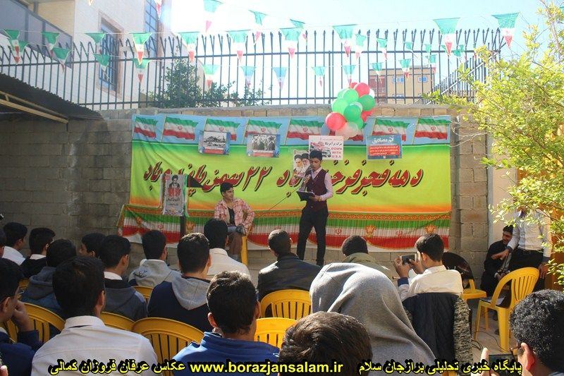 دانش اموزان دبیرستان برازجان غیر دولتی شهید همت جشن انقلاب برگزار نمودند
