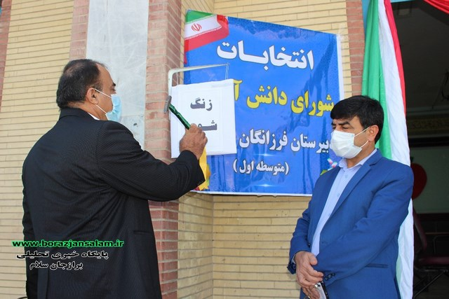 مدیر آموزش و پرورش شهرستان دشتستان : افزایش مسوولیتپذیری، حضور در فعالیت های سیاسی و اجتماعی از اهداف برگزاری انتخابات دانشآموزی است