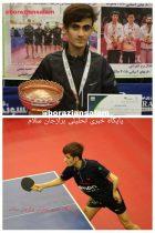 ورزشکار دشتستانی مقام سوم مسابقات لیگ پاراتنیس روی میز کشور به میزبانی تهرانرا کسب کرد