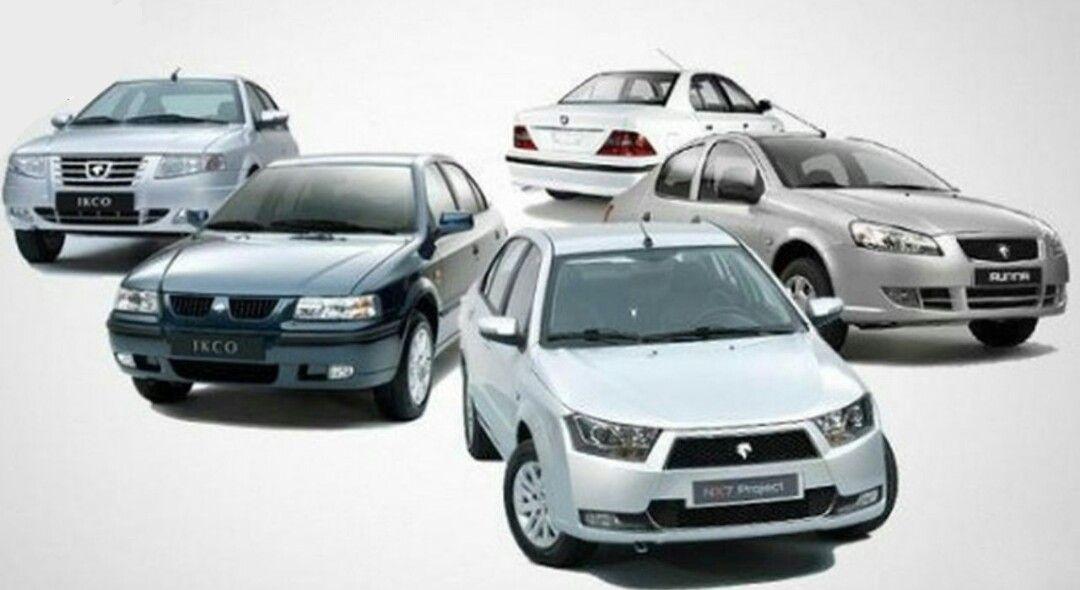 تحویل خودروهای پیش فروشی تا پایان خرداد ۹۸