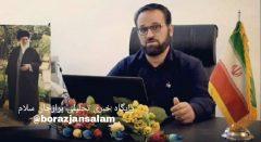 ستاد نماز جمعه آبدان ستاد برتر کشور انتخاب شد