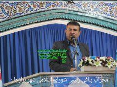پیام قدردانی اداره زندان و اردوگاه حرفه آموزی و کاردرمانی بوشهر از ریاست شورای اسلامی شهر برازجان