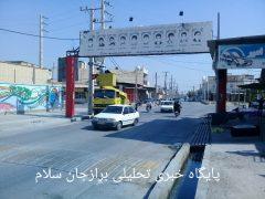 تصاویر لاله های سرخ یادگاران هشت سال دفاع مقدس مسجد قدس برازجان توسط شهردار و رئیس شورای اسلامی شهر برازجان تعویض شد