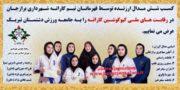 كسب ٦ مدال ارزنده كاراته كاران شهرداري برازجان در رقابتهای قهرمان كشوری پايتخت