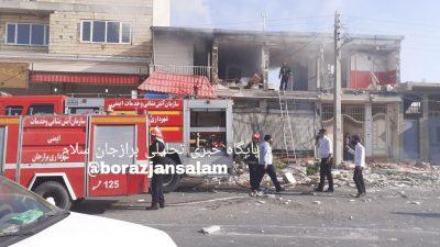 انفجار خانه در برازجان و علت نامشخص