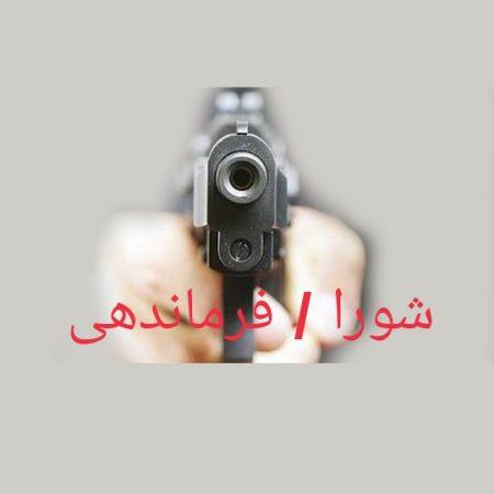 حمله عده ای ناشناس به ریاست شورای اسلامی و فرمانده پایگاه مقاومت بسیج سیدالشهدا (ع) دهقاید