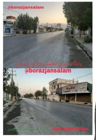 فراهم نبودن امکانات مناسب در خیابان فردوسی برازجان خیابان را به جولان موتور سواران و ماشین سواران تبدیل نموده است