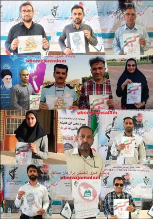 بیانیه کانون بسیج ورزشکاران دشتستان در راستای مشارکت حداکثری جامعه ورزش جهت حضور در انتخابات ریاست جمهوری ۱۴۰۰ انتشار یافت