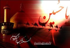 خیمه عزای امام حسین(ع) در بوشهر برپا شود