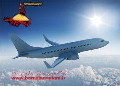 آغاز پرواز اربعین از ۲۸ شهریور/قیمت ۴.۵ میلیون تومانی بلیط رفت و برگشت
