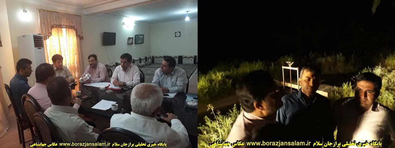 گزارش تصویری و بازدید و ماموریت شبانه سرپرست محترم شرکت سهامی آب منطقه ای بوشهرجناب آقای باشی زادگان