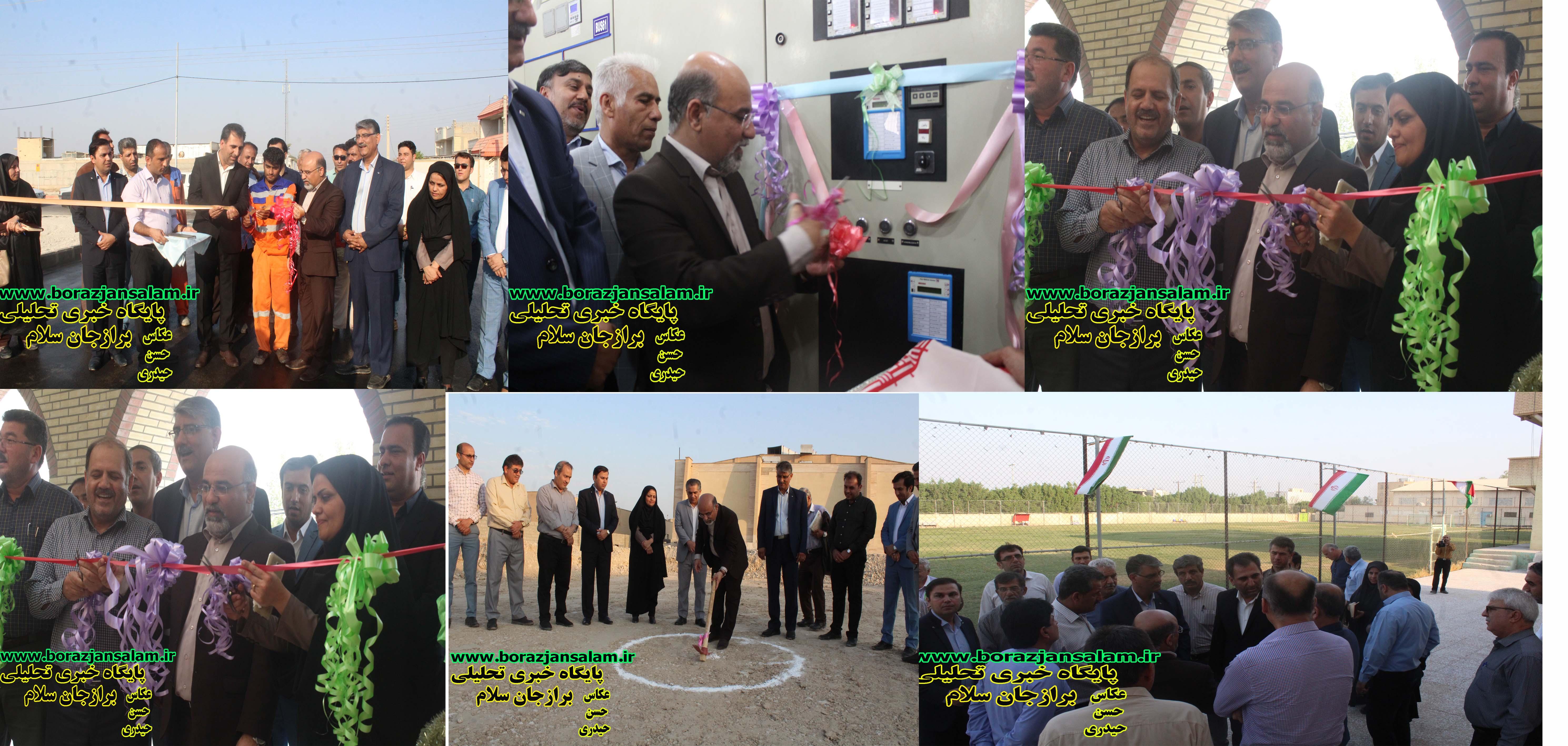 تصاویر افتتاح ۵ پروژه عمرانی و کلنگ زنی روز پنجم از هفته دولت در برازجان