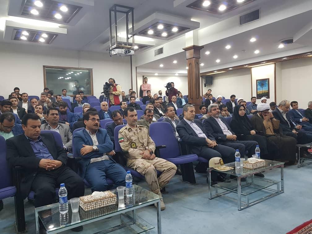 همایش چهلمین سالگرد پیروزی انقلاب اسلامی در صدا و سیمای مرکز بوشهر