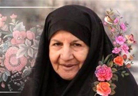 مادر آزادگان در جوار رحمت حق آرام گرفت