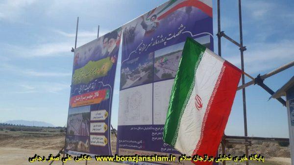 تصاویر مراسم آغاز عملیات اجرایی تالار شهر برازجان با حضور استاندار بوشهر