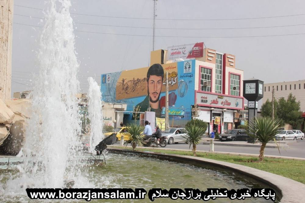 تقدیرازاعضای محترم شورا اسلامی وشهردارپرتلاش ازطرف خانواده شهداوایثارگران