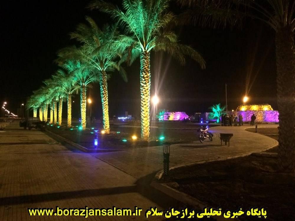 هدیه شهرداری برازجان به شهروندان افتتاح پارک تفریحی ورودی شهر در روز برازجان