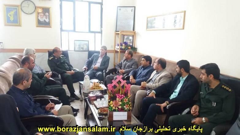 تصاویر دیدار سید حسن لواسانی فرد مدیریت آموزش و پرورش برازجان با فرماندهی سپاه برازجان به مناسبت روز پاسدار