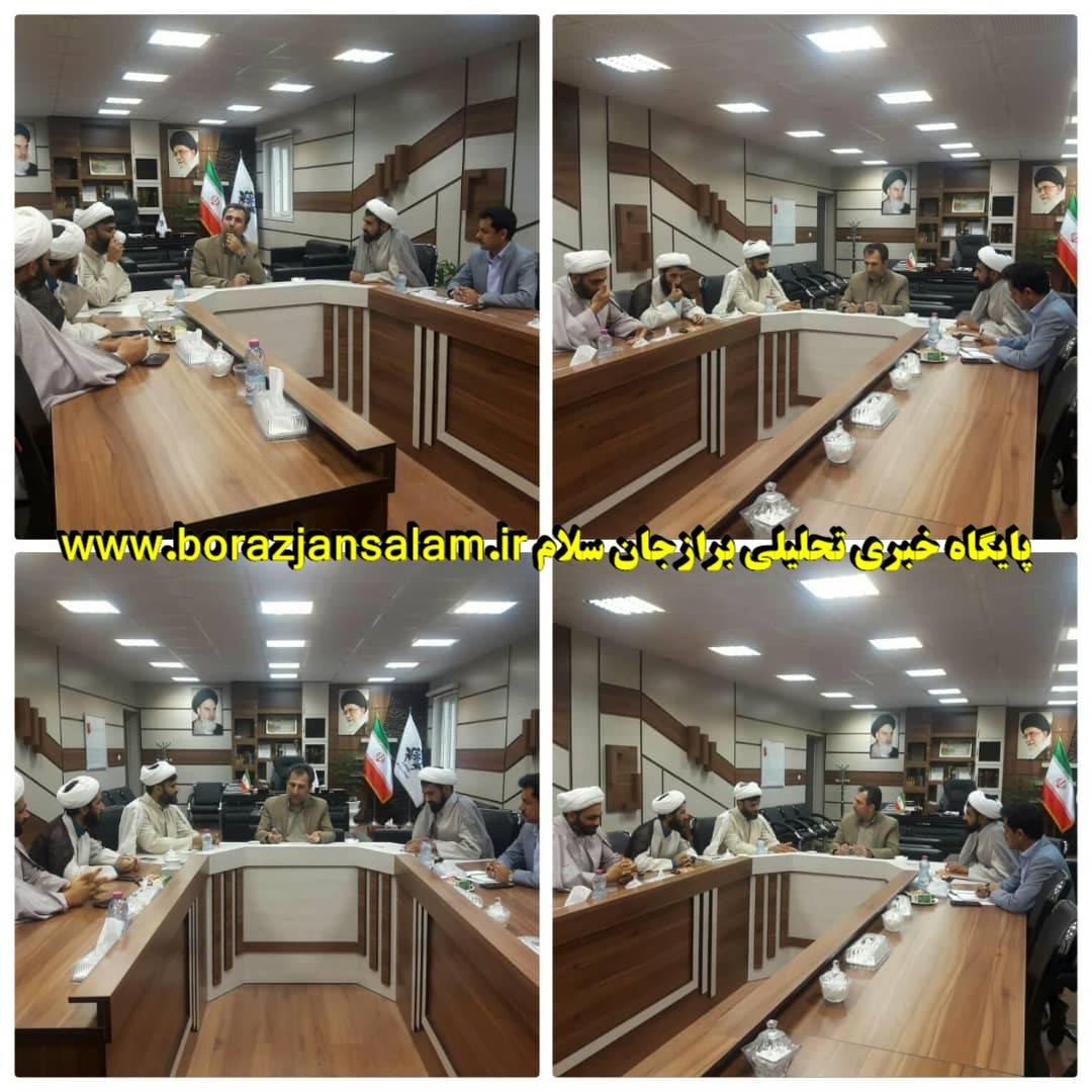 جلسه روحانیون پایگاه فرهنگی اجتماعی (امام محلات)شهر برازجان با شهردار محترم برازجان برگزار شد + تصاویر اختصاصی
