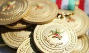 كسب هفت مدال قهرمانی ليگ تكواندو بانوان استان توسط تكواندوكاران برازجانی