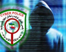 توصیه های پلیس دشتستان برای پیشگیری از سرقت منزل