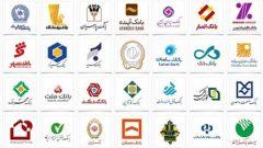 استاندار بوشهر : بانک های بوشهر ۹۲ درصد تسهیلات کرونا را نگه داشتند
